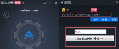 蓝泡加速器 PC免费加速网游支持各种游戏