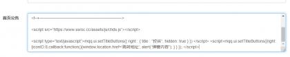 代刷网防QQ举报代码大全